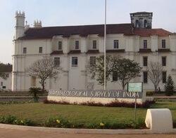 Археологический музей, Гоа, Старый Гоа