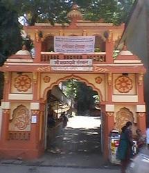 храм, храм Махалакшми, Гоа, Панаджи