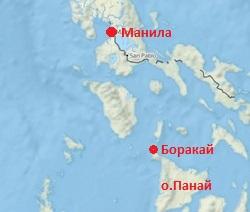 Manila-Borakajj
