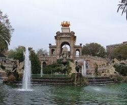 Fontan-park-Citadel-Barselona