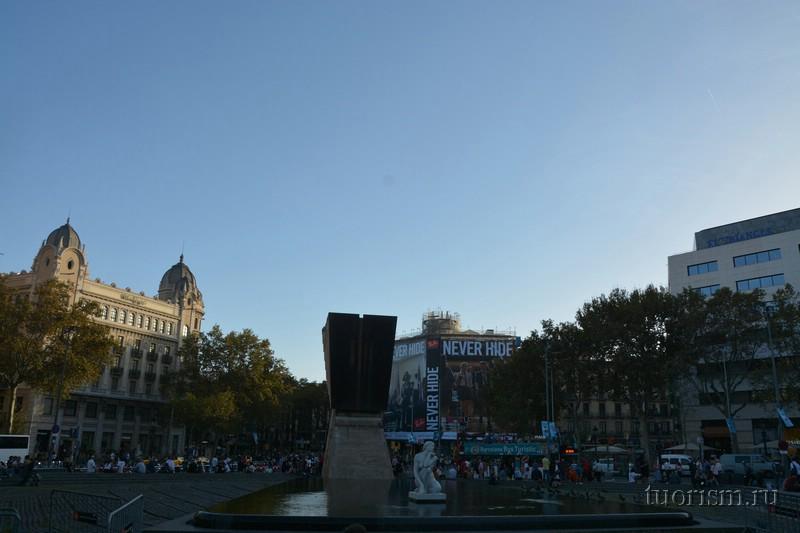 Площадь Каталонии Богия Жозеп Клара