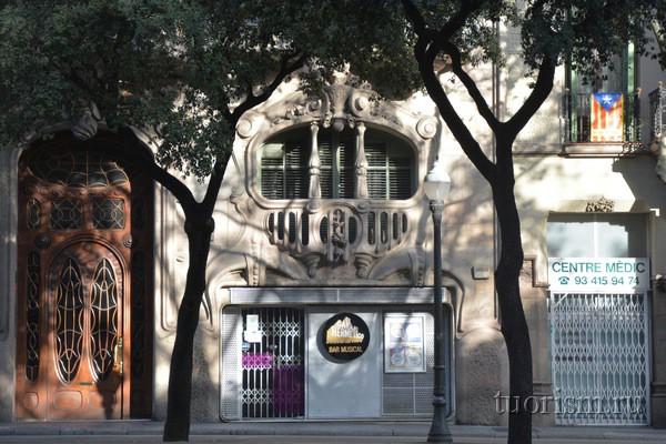 Дом Комалата (Casa Comalat), Барселона