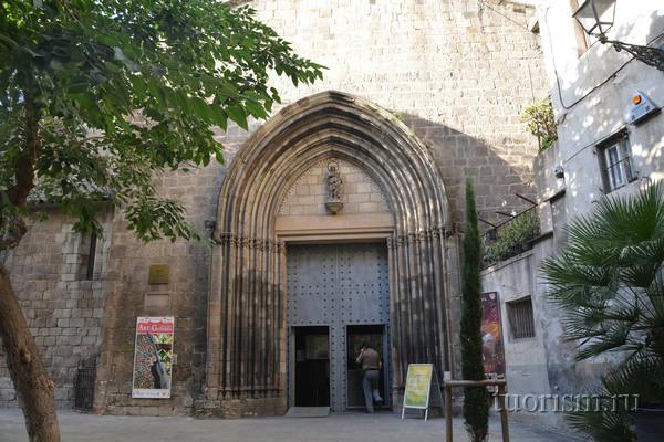 Церковь Святой Анны, Барселона