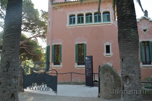 Вход в дом Гауди, Барселона