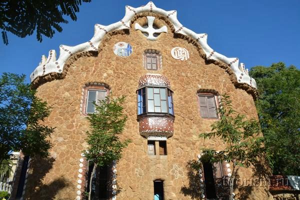 Парк Гуэля: дом привратника, Барселона