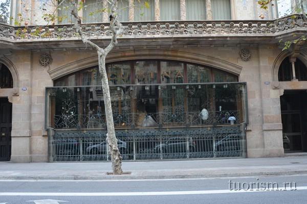 Дом Томаса в Барселоне