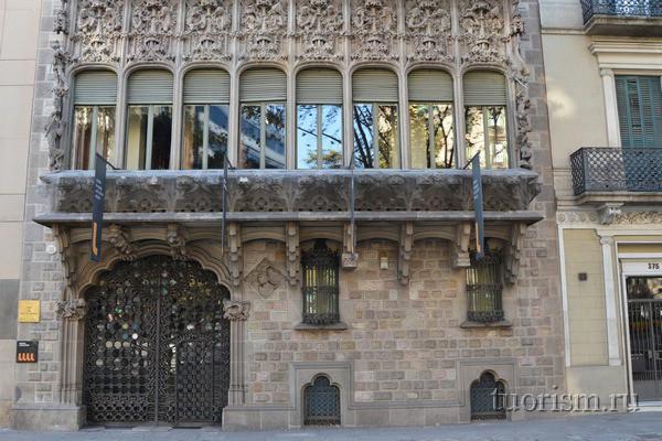 Дворец барона Куадраса, достопримечательность Барселоны