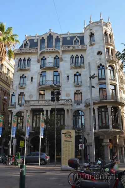 Дом Фустера, Casa Fuster, Барселона