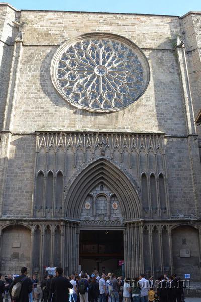Базилика Санта Мария дель Пи, Барселона