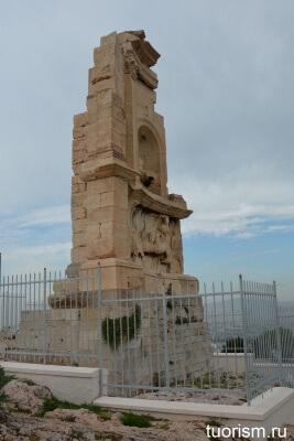 Памятник Филопаппу, Западные холмы Афин
