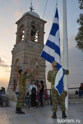 греческий флаг, холм ликавитос