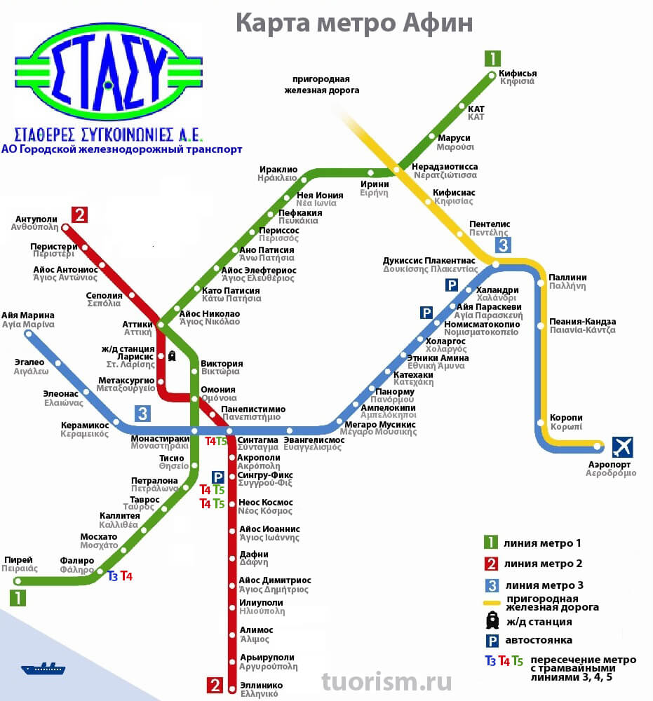 Метро афин / карта метро афин на русском | культурный туризм.