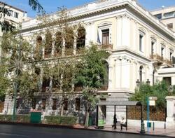 Нумизматический музей, достопримечательность Афин
