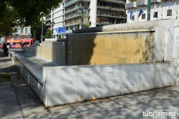 фонтан, площадь синтагма, достопримечательность афин