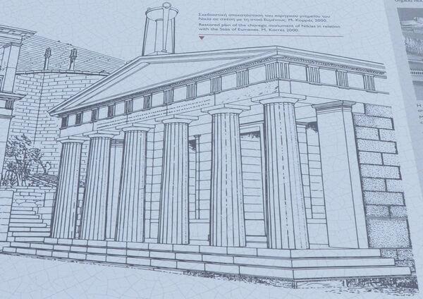 Реконструкция хорегического памятника Никия
