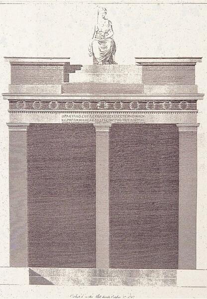 Хорегический памятник Трасилла