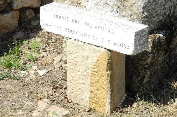 Пограничный столб агоры Афин