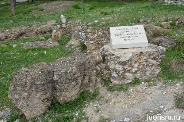 Теменос Диониса, Афины