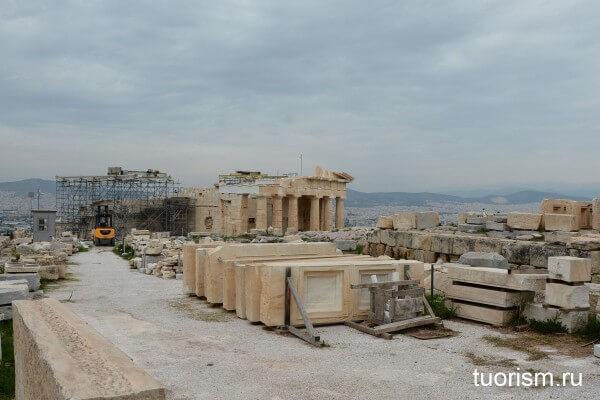 Chalkotheke, Acropolis