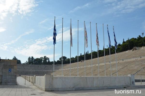 Панафинейский стадион в Афинах, Panathenaic Stadium