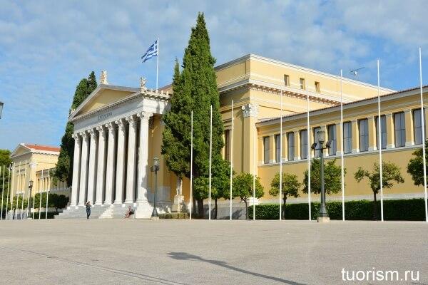 Заппейон в Афинах, Zappeion