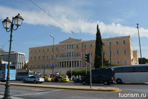 Парламент Греции, Greek Parliament House