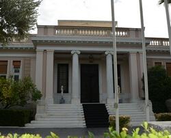Вилла Димитриоса Максимоса, Афины