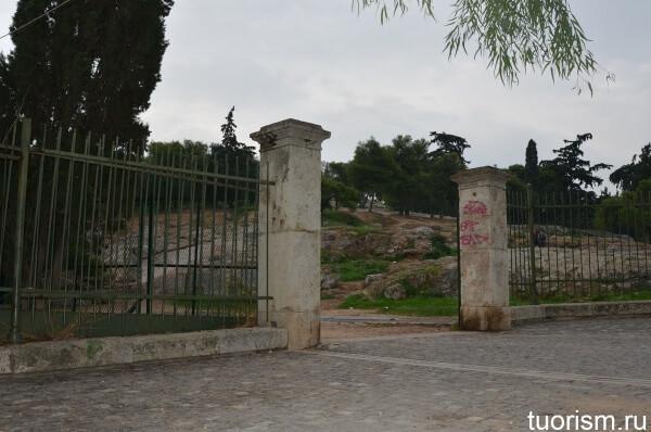 Вход на Ареопаг