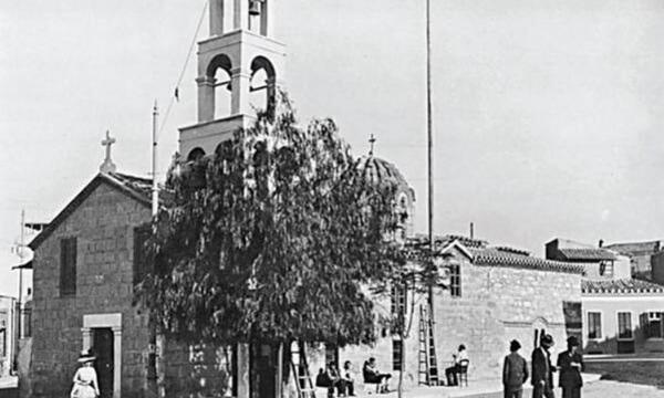 Церковь Агии Асомати до реставрации