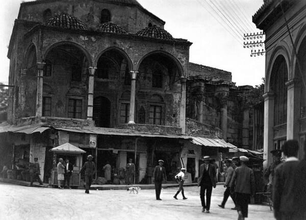 Мечеть Цисдараки, 1928