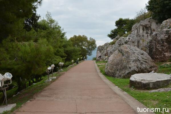 Перипат, Акрополь