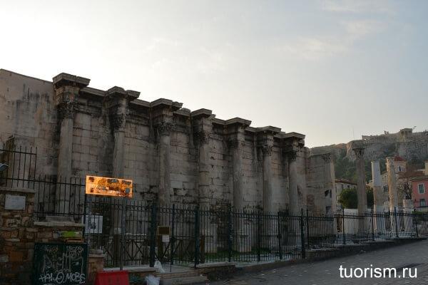 Библиотека Адриана, цлица Ареса, Афины, вход, видимая стена, сохранная часть, Hadrian's Library, western wall, entrance, Ares street, Athens