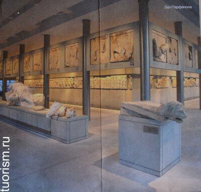 Фриз, метопы и фронтоны Парфенона в музее Акрополя