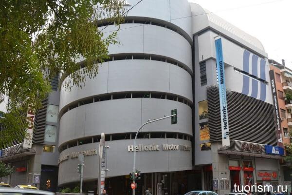 Торговый центр Капитоль, Афины,  Capitol mall in Athens