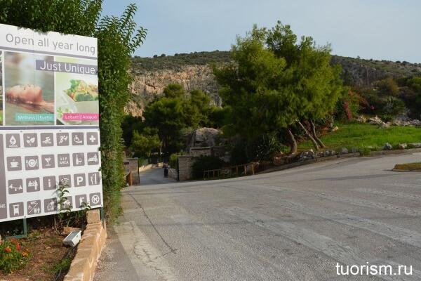 Дорога к Вульягмени, однодневная экскурсия из афин, vouliagmeni, road, way