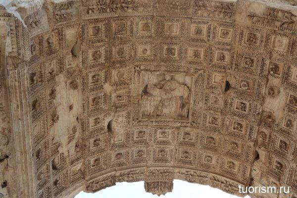 кессонный свод, арка Тита, апофеоз, украшение римской арки
