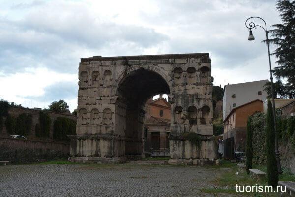арка Януса, Рим, что посмотреть, Janus Quadrifrons, Arco di Giano