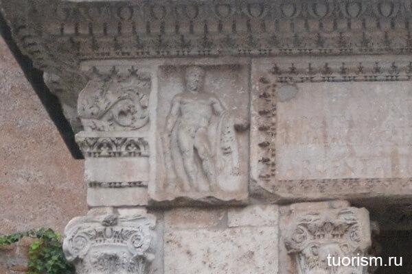 геркулес, рельеф, арка аргентариев, Рим