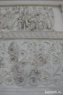 процессия, барельеф, алтарь Мира, Рим, правая стена
