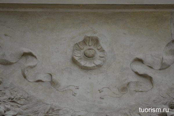 патера, омфал, алтарь мира, Рим