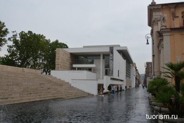 музей, алтарь Мира Августа, Рим, достопримечательность
