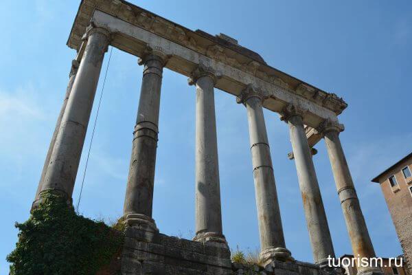 храм Сатурна, Рим, Temple of Saturn