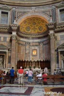 центральная ниша, Пантеон. апсида, храм, церковь, алтарь