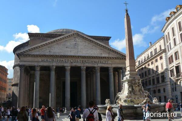 фонтан Пантеона, Рим
