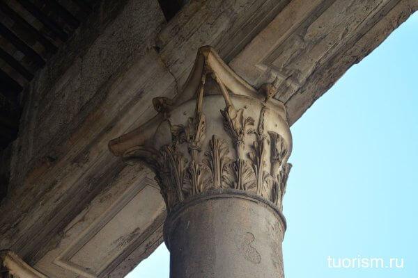 коринфская капитель, портик, Пантеон, Рим