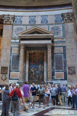 фото, Пантеон, фреска, Пояс Богоматери, Рим, туристы в Пантеоне