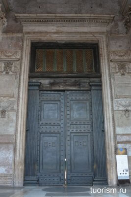 входная дверь, Пантеон, как войти, Рим