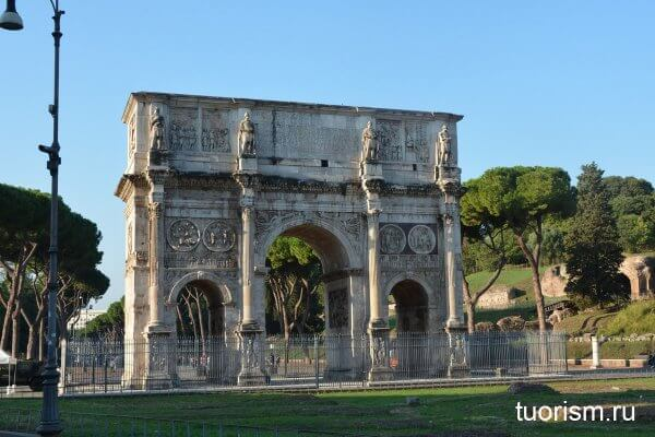 триумфальная арка Константина, главная арка, Рим