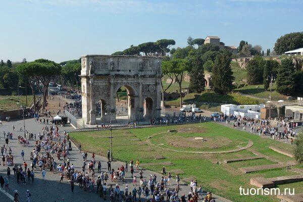 арка Константина, фонтан Мета Суданс, Рим, Meta Sudans, Arch of Constantine