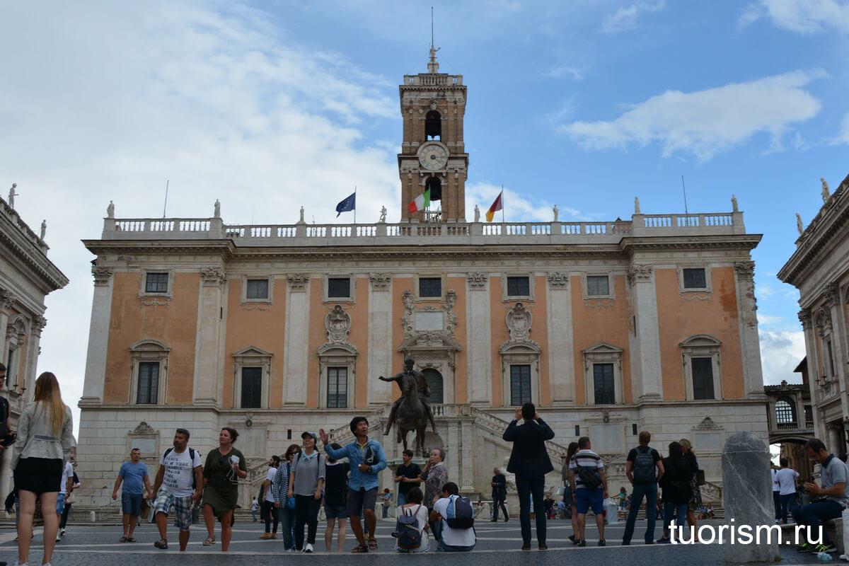 дворец Сенаторов, Рим, Табуларий, Микеланджело, Капитолийская площадь